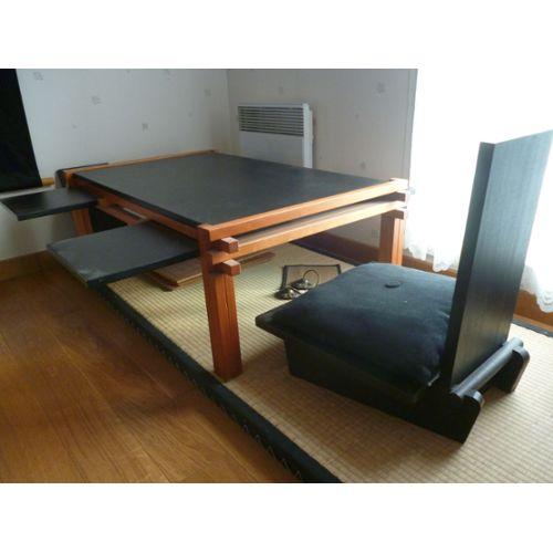 Table Basse Japonaise Lille Menagefr Maison