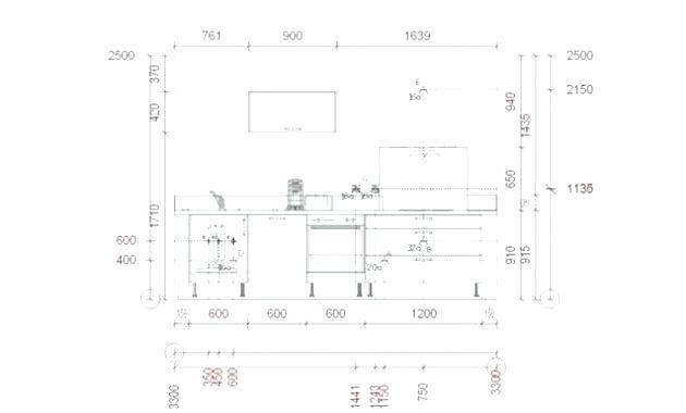 dimension plan de travail cuisine professionnel lille. Black Bedroom Furniture Sets. Home Design Ideas